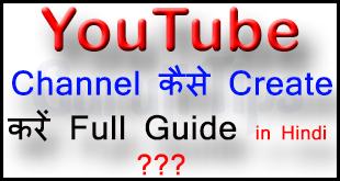 Youtube Channel Help