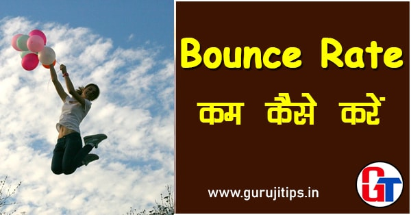 bounce rate tips in hindi