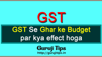 gst effect on household budget