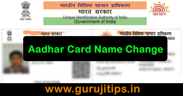 aadhar card name update