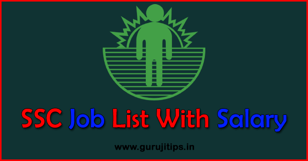 ssc job list
