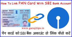 link pan card with SBI