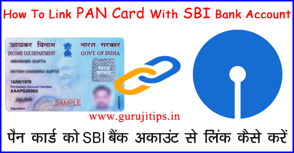 link pan card with SBI