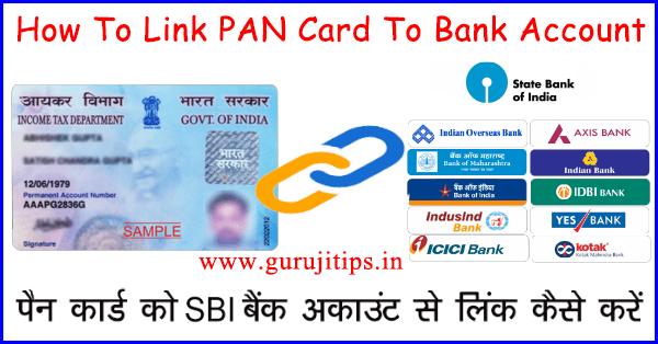 link pan to bank account