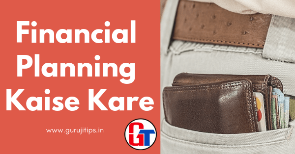 financial planning kaise kare