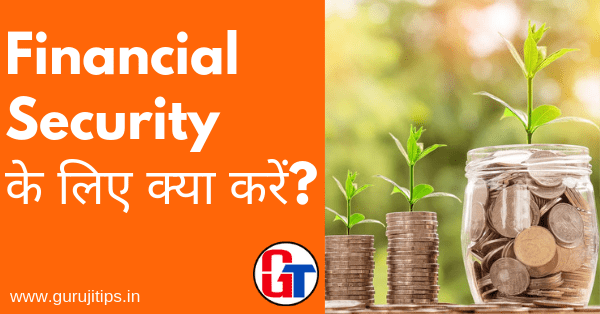 financial security tips