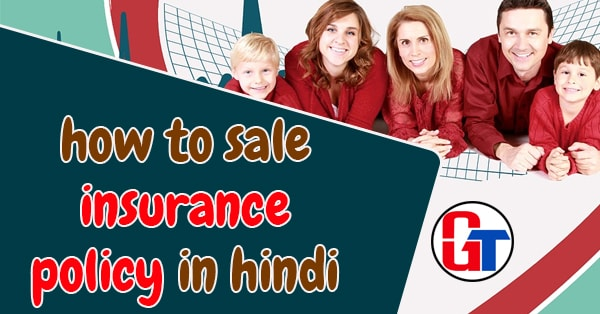 how to sale insurance
