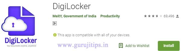 digi locker android app