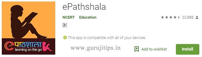 epathshala app