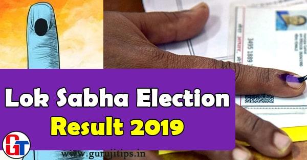 lok sabha election 2019 result