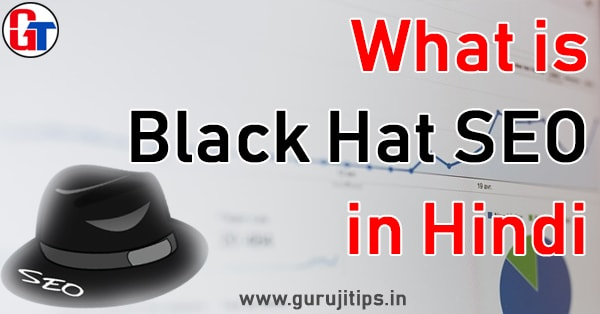 black hat seo in hindi