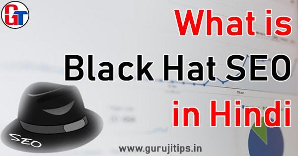 black hat seo in hindi