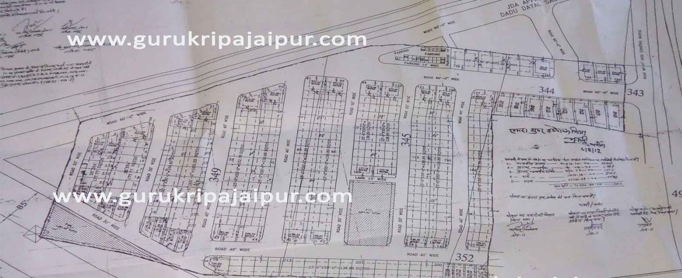 Krishna Residency Jaipur 138 YDS Plots Nevta Sez Ajmer Road Jaipur