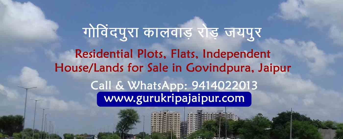Property in Govindpura Jaipur Residential Plots/Flats for Sale Kalwar Road