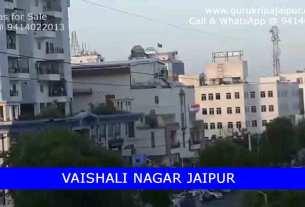 Vaishali Nagar Jaipur, Vaishali Nagar Jaipur plots