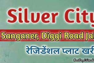 Silver City Residential Jda Approved Plots Sanganer Jaipur