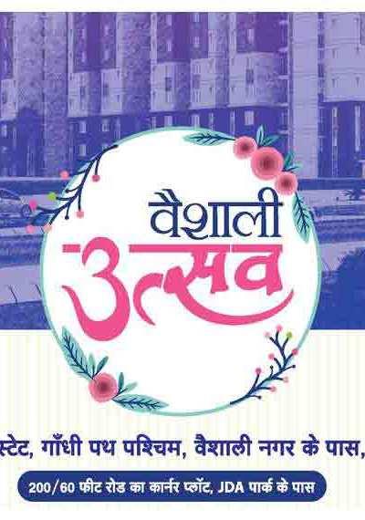 Vaishali Utsav 1, 2, 3 Bhk Flats Gandhi Path West Vaishali Nagar Jaipur