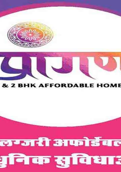 Prangan 1 Bhk & 2 Bhk Affordable Flats Muhana Jaipur