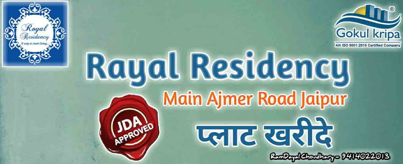 Gokul Kripa Royal Residency, Plots Royal Residency Jaipur