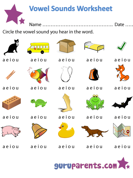 Vowel Worksheets Guruparents