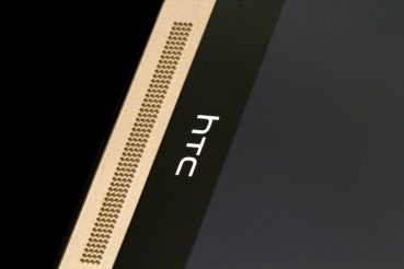 HTC One M8S, la nueva revisión del M8