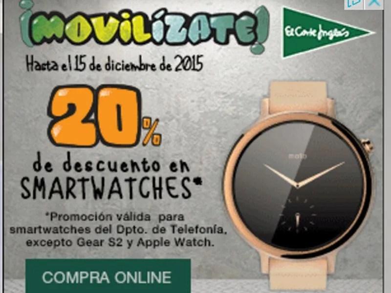 Descuento del 20% en smartwatch en El Corte Inglés