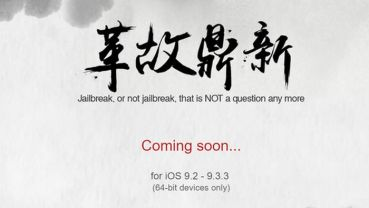 Jailbreak para liberar la última versión de iOS, la 9.3.3