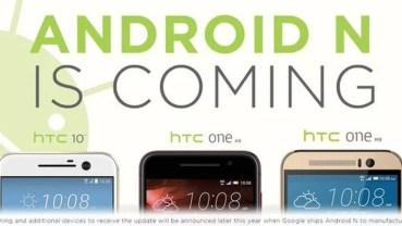 HTC anuncia a través de Twitter qué dispositivos actualizarán a Android 7.0 Nougat