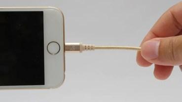 ¡Cuidado con los cargadores de Apple que se venden en Amazon!