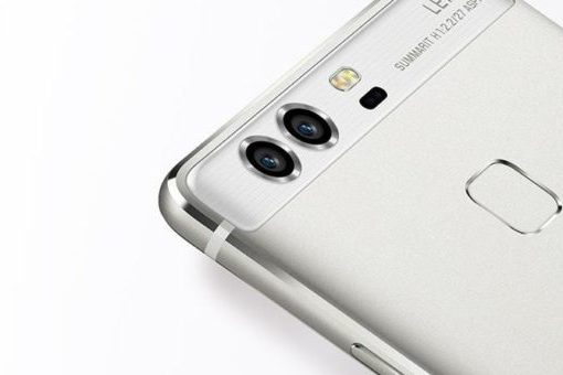 Huawei-P10-rumor