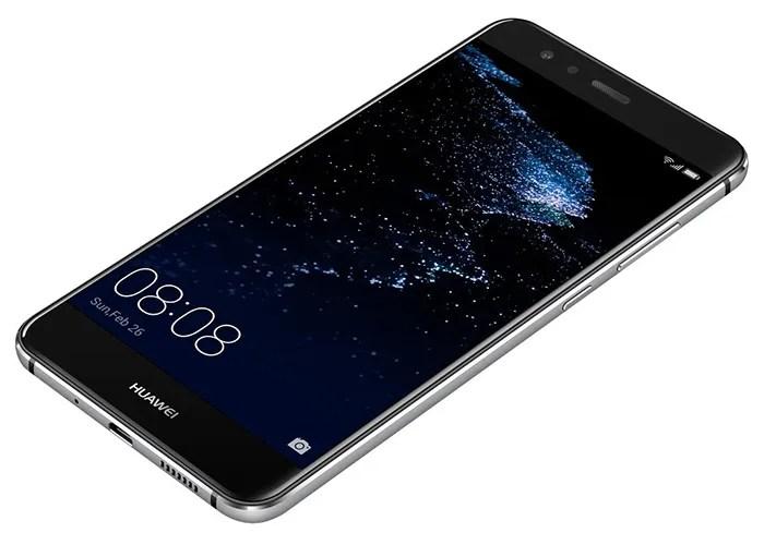 Huawei-P10-Lite-frontal