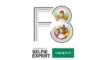 El Oppo F3 Plus contará con doble cámara frontal para selfies
