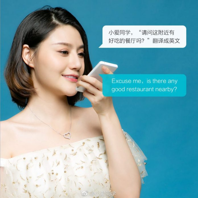 QIN-AI-Phone-Real-time-voice-translation