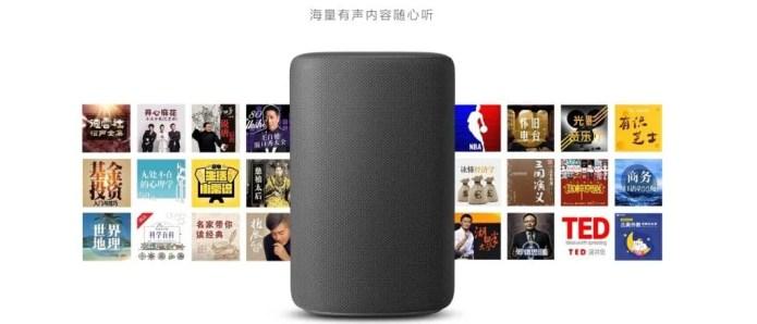 Xiaomi-es-un-altavoz-inteligente