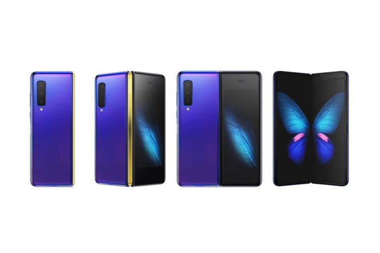 Filtrados detalles sobre los cambios de diseño del Samsung Galaxy Fold