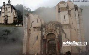 Iglesia. Antes y después. Terremoto en Sichuan, China