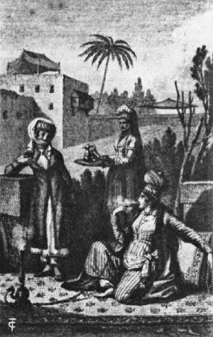 Persian Coffee Service, 1737