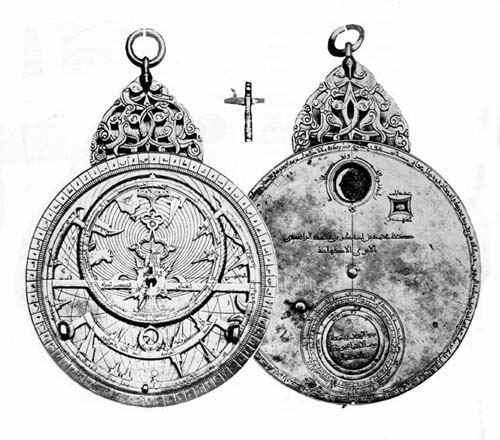 Geared Astrolabe by Muḥammad b. Abī Bakr of Isfahan, A.D. 1221-1222.
