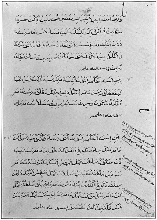 Fourth page of an original manuscript copy of the Luwaran
