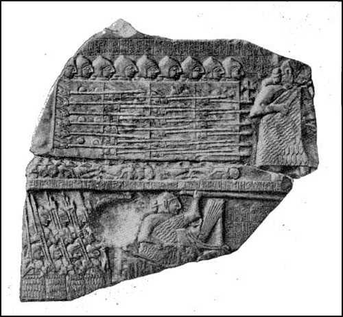 Portion of the Vulture-Stele of Eannatum
