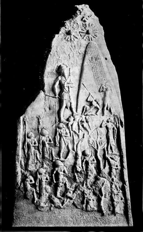 Stele of Victory