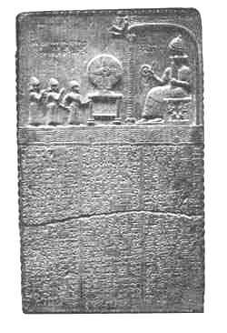 The Sun-God Tablet
