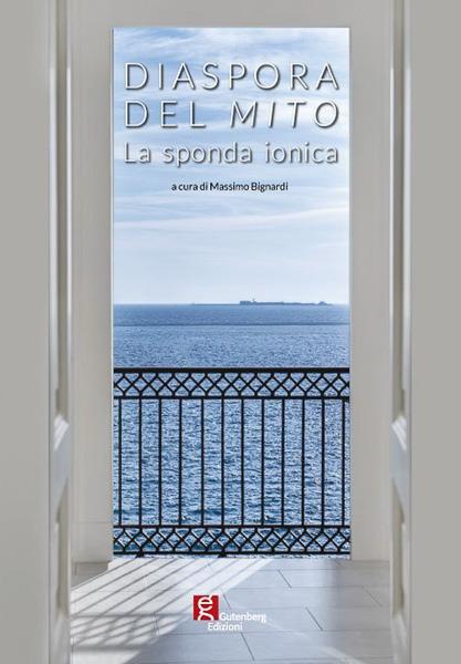 copertina del catalogo diaspora del mito di gutenberg edizioni
