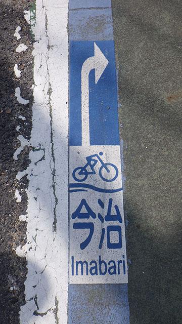 Cycling Road marker