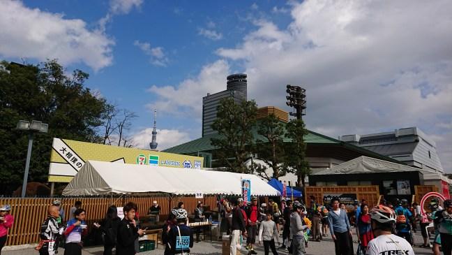 Aid Station at Ryogoku