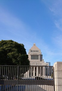 Kokkai: the National Diet