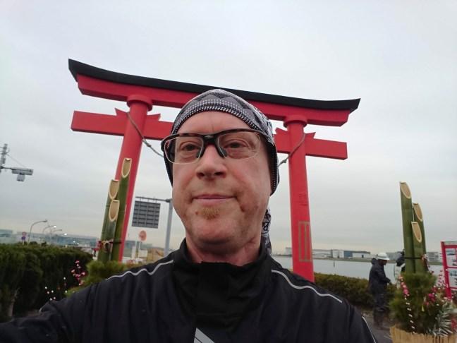 Haneda Peace Torii
