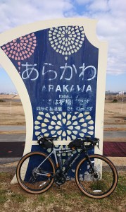 Welcome to the Arakawa