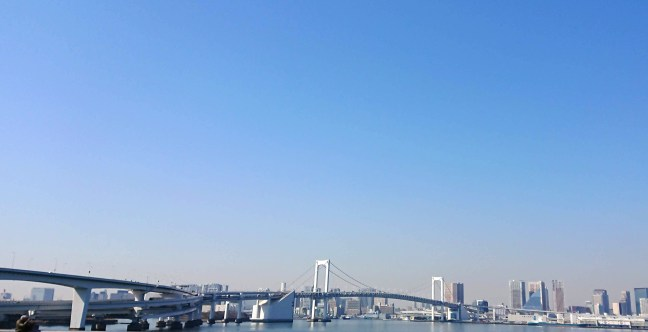 Rainbow Bridge on a clear day