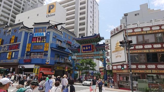 Chukagai: Chinatown